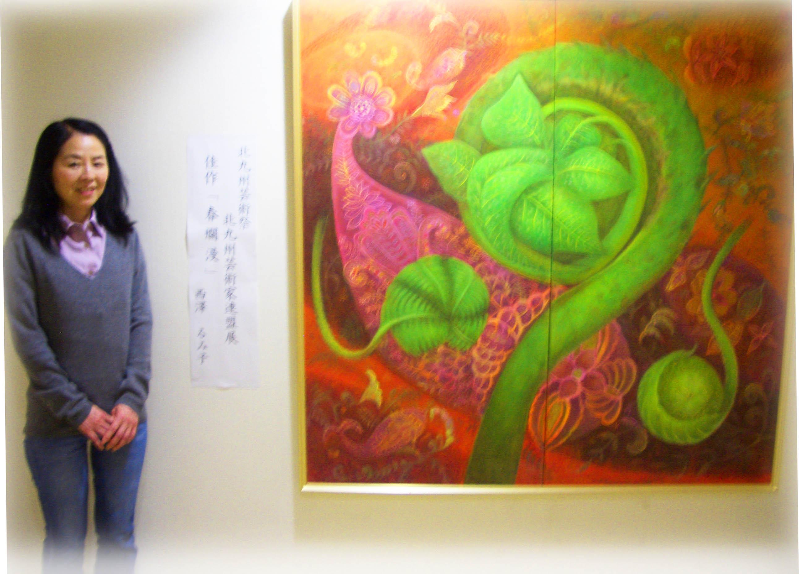 北九州芸術祭 北九州美術家連盟...
